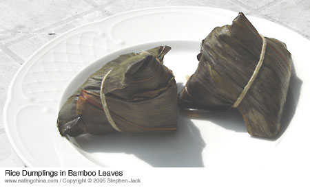 Rice Dumplings- Chinese meat recipes
