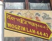 Bhutan Language