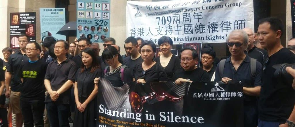 Chinese human rights 2007