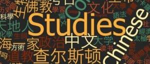 Chinese languages