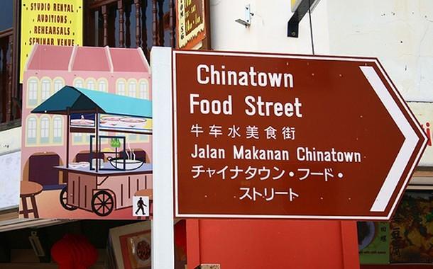 singapore-food-faq