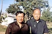 2 Recent Khmer Rouge Reports